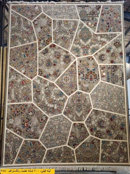 فرش ابیانه آینه فیلی