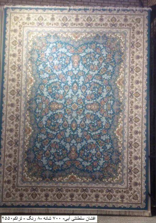 فرش ابیانه افشان سلطنتی آبی