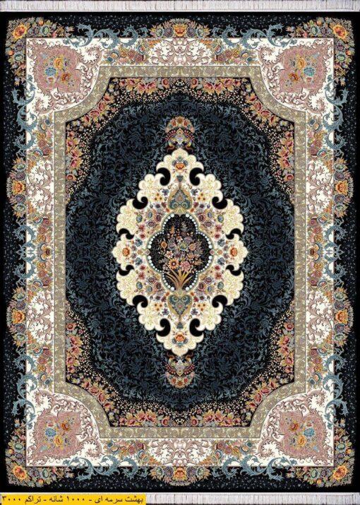 فرش ابیانه بهشت سرمه ای