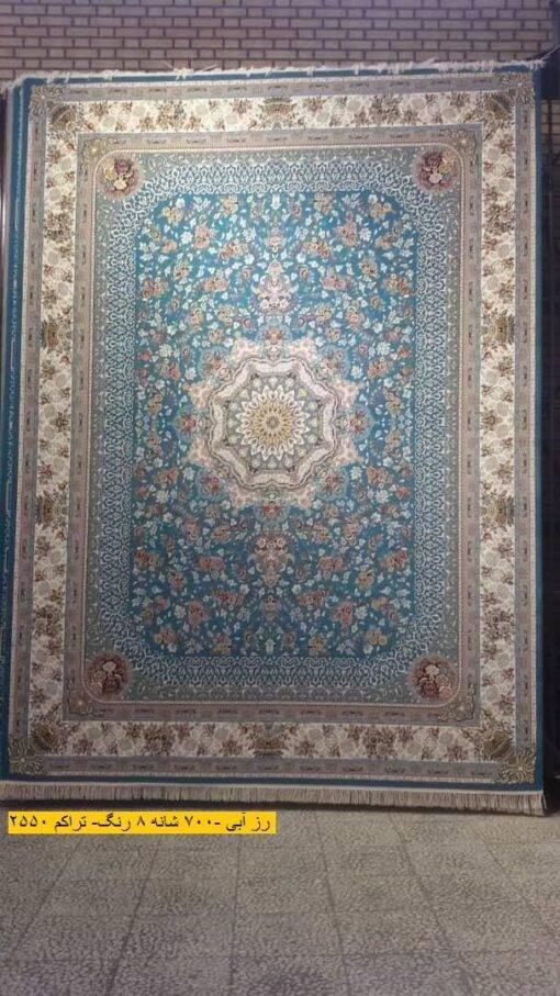 فرش ابیانه رز آبی