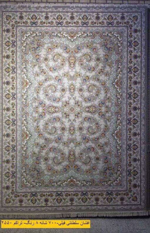 فرش ابیانه افشان سلطنتی