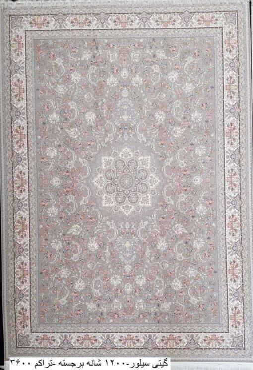 فرش ابیانه گیتی سیلور